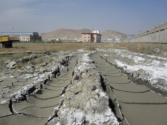 SAKs kontor i Kabul och den salta marken