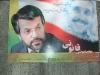 Kabul valaffisch Yonis Kanoni 2003