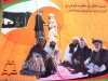 Hamid Karzai hos folket