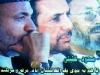 Hamid Karzai, Zia Masoud o Karim Khalili
